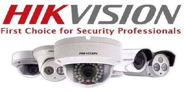 hikvision-cctv Home